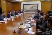 Indonesia Bahas Kerja Sama Strategis Sektor Ekonomi Dengan Tiongkok